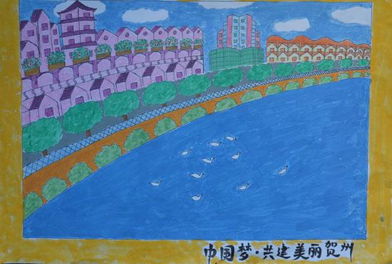 图片053中国梦,共建美丽贺州