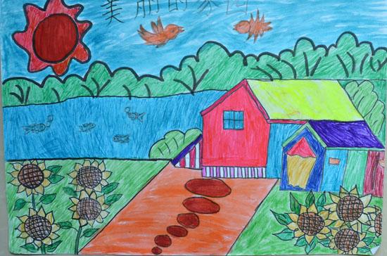美丽的家园图画大全美丽的家园美术作品矢量图;